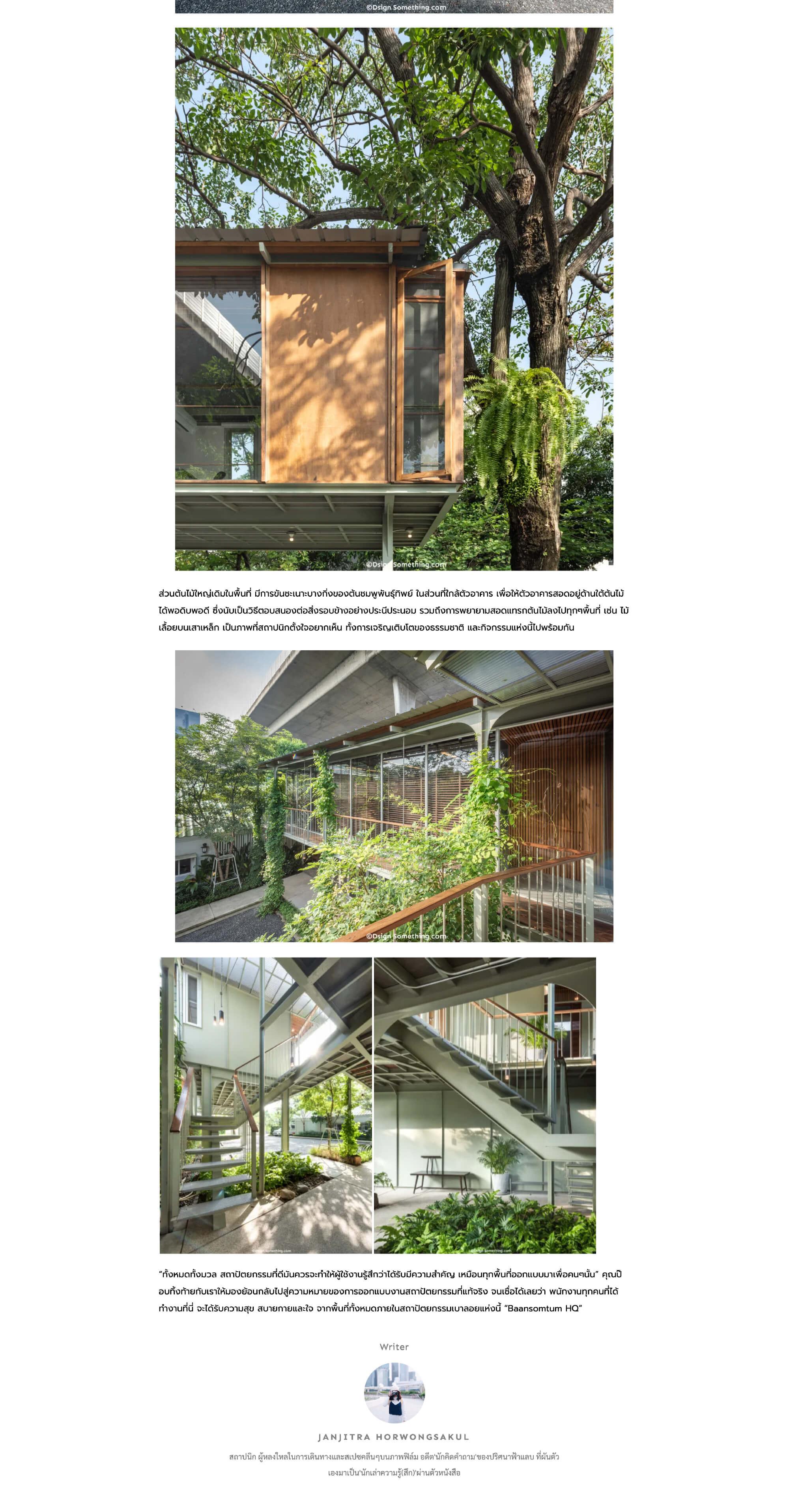 baansomtumhq dsignsomething news supar architecture studio 5